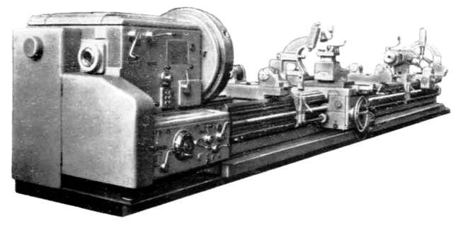 Токарно-винторезный станок ДИП 500